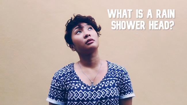 what is a rain shower head